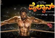 Pehlwaan Full Movie Download