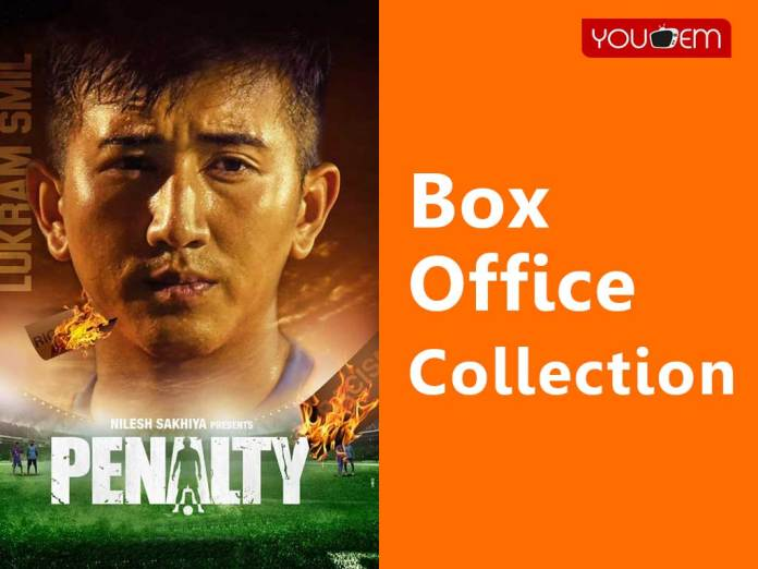 Penalty Box Office Collection, Story, Review, Rating, & Wiki