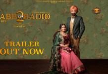 Rabb Da Radio 2 Full Movie Download