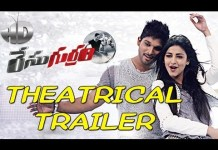 Race Gurram Full Movie Download