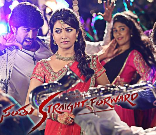 Santhu Straight Forward Full Movie Download