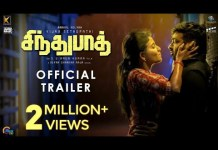 Sindhubaadh Full Movie Download