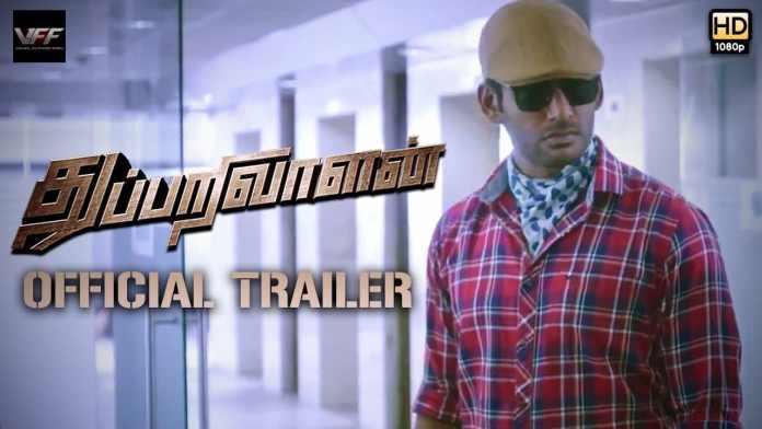 Thupparivaalan Full Movie Download