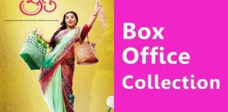 Tumhari Sulu Box Office Collection