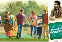 Jacobinte Swargarajyam Full Movie Download