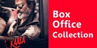 kalla Box Office Collection