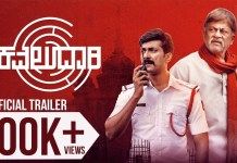 kavaludaari Full Movie Download