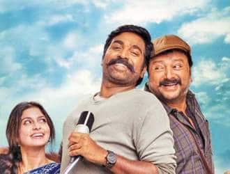 Marconi Mathai Box Office Collection