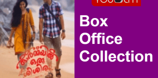 Ormayil Oru Shishiram Box Office Collection Worldwide