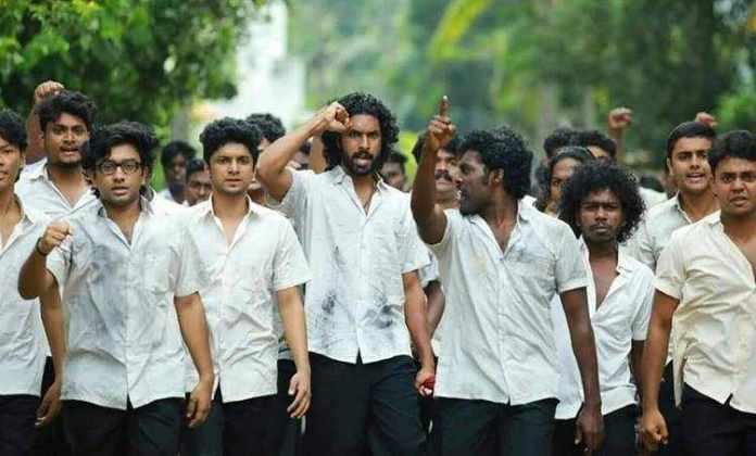 Pathinettam Padi 2nd Day Box Office Collection
