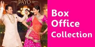 Prem Ratan Dhan Payo Box Office Collection