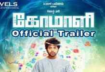 Comali Full Movie Download