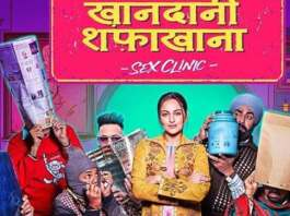 Khandaani Shafakhana Full Movie Download Tamilrockers