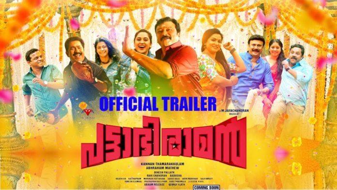 Pattabhiraman Full Movie Download