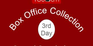 Ormayil Oru Shishiram 3rd Day Box Office Collection