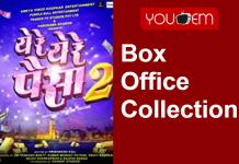 Ye Re Ye Re Paisa 2 Box Office Collection Worldwide