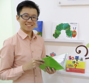 image of raymond, founder of Youle Mandarin enrichment