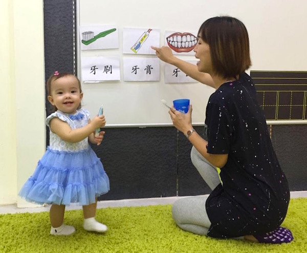 word recognition in youle mandarin playgroup