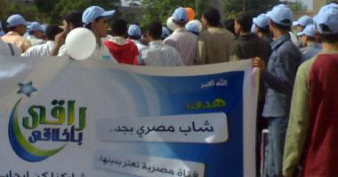 إ�الة 8 من طلبة جامعة دمنهور للتأديب وللمنع من �ضور الم�اضرات