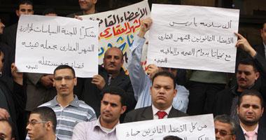 جانب من اعتصام أعضاء الشهر العقارى