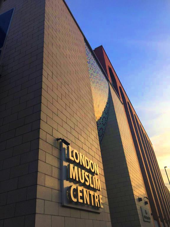 Th e London Muslim Center