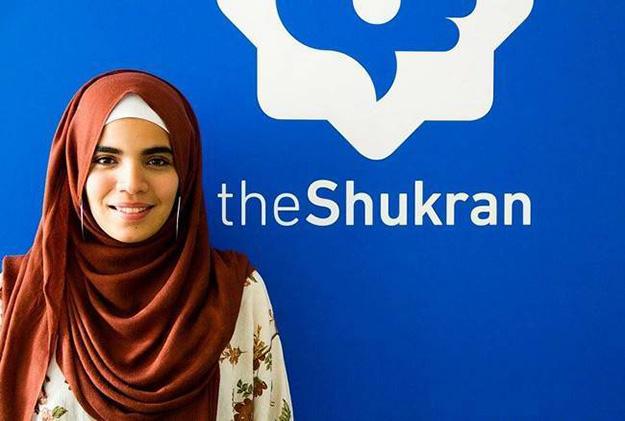 On a testé le réseau social musulman TheShukran