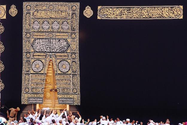 Le Hajj, une préparation en trois étapes