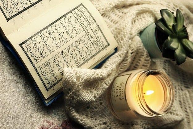 Tirer les bienfaits de Ramadan durant le confinement