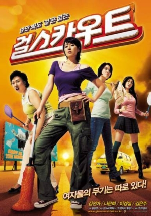 Korean Movie Review: Girl Scout