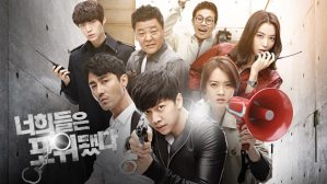 You Are All Surrounded OST