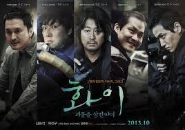 Korean Movie Review: Hwayi