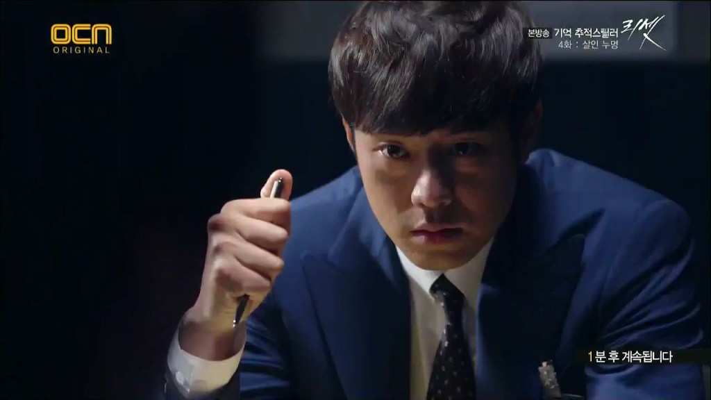 K-drama Ramblings: Reset