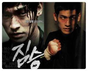 Korean Movie Review: The Beast 짐승