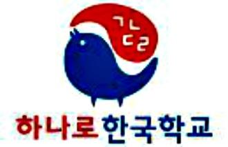 Learning Korean…Again