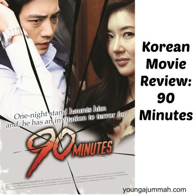 90 minutes movie review