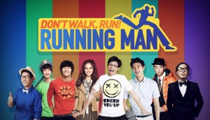 Dramafever Honors Running Man's Gary