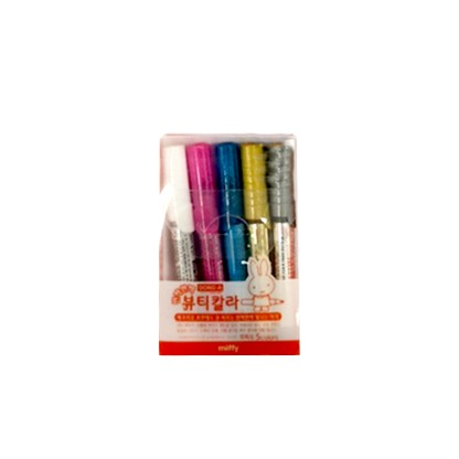 Set of 5 Multicolored Nail Pens in packaging
