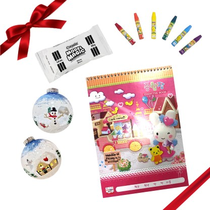 Holiday camp art kit; 1 small sketchbook. set of 6 assorted oil pastel crayons, 1 white model magic clay, set of 2 clear ornaments