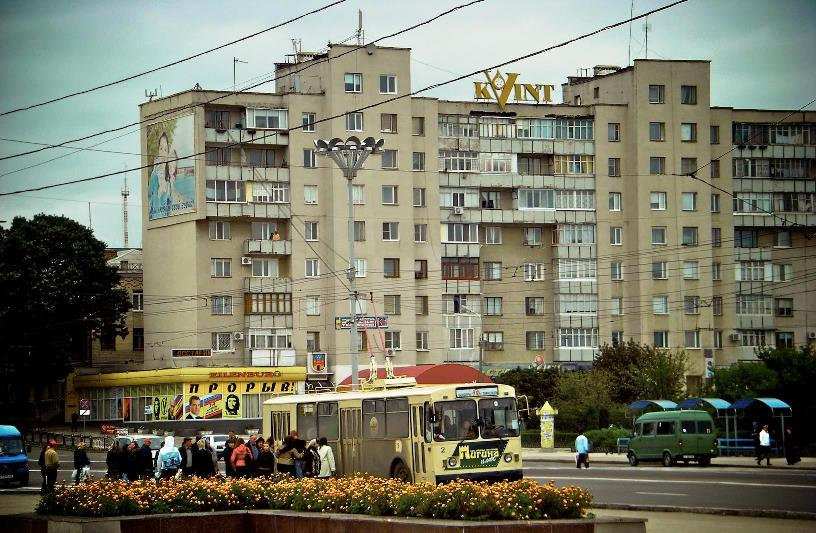 Woman Tiraspol