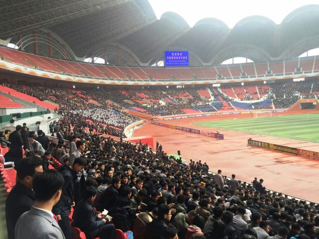 Audience at the stadium