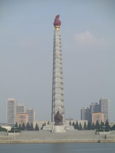 "The Juche Tower, Pyongyang. Juche is key to answering the question ""Is North Korea communist"""
