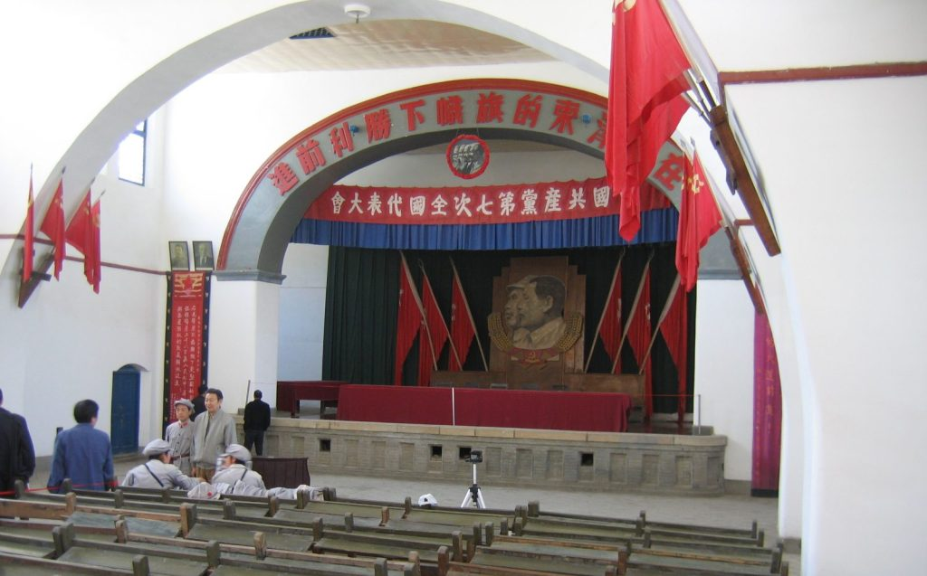 Yan'an China, a key conference room where China began along the path of joining socialist countries.