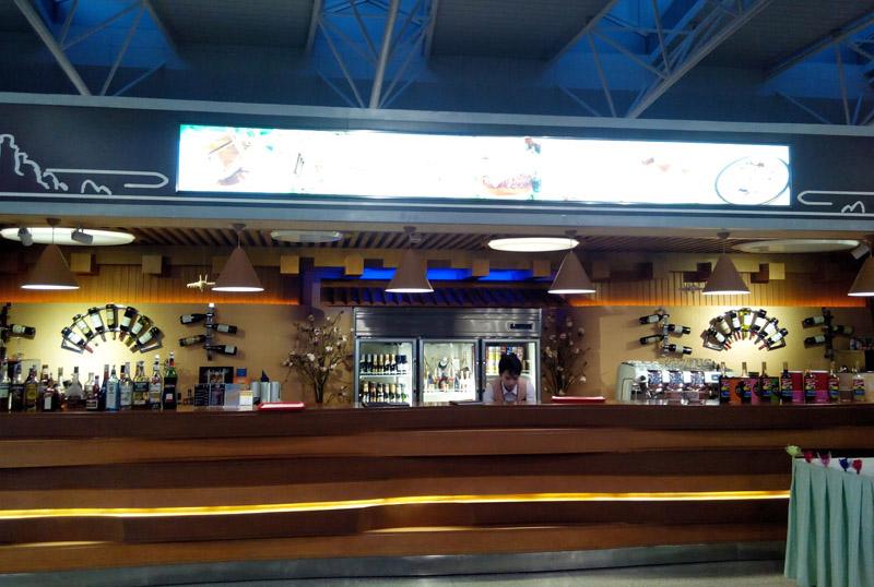 Pyongyang Airport Bar
