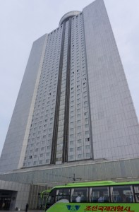 The exterior of the Yanggakdo Hotel - Pyongyang Guide