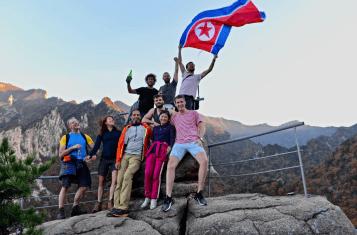 kumgang - Young Pioneer Tours