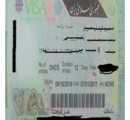 Sample image of Iranian Visa