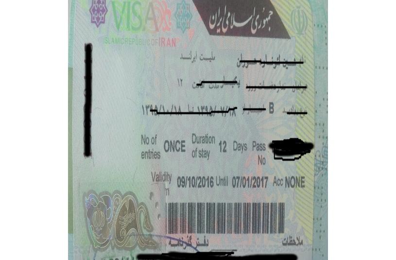 Sample image of Iranian Visa