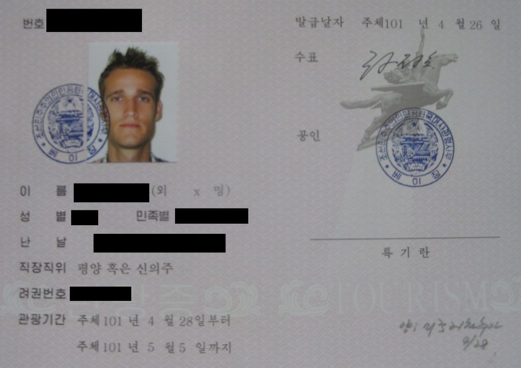 An example of the North Korean visa