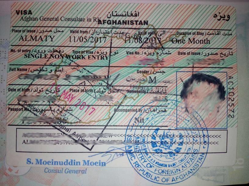 visa afghanistan
