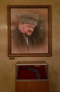 Grozny: AKHMAT KADYROV MUSEUM